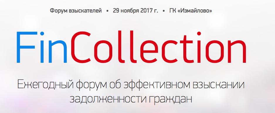 2017-11-24 16:10:33