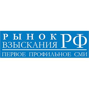 РынокВзыскания.РФ