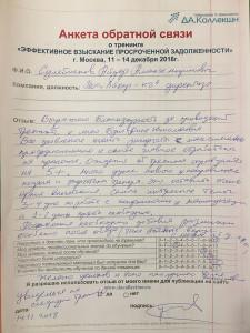 Сулейменов А.А