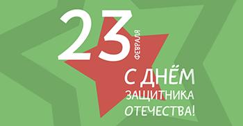2019-02-22 15:47:30
